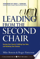 Leading From The Second Chair Book Cover
